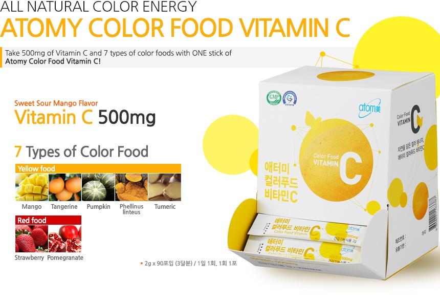 Vitamin C Atomy Hàn Quốc