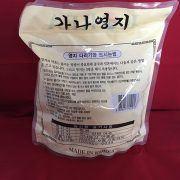 nấm linh chi Hàn quốc xắt lát