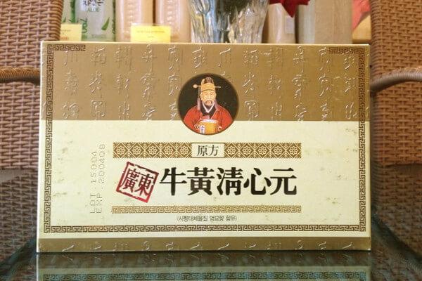 Tác dụng của An cung ngưu Hoàng hoàn Hàn Quốc là tính hàn, làm mát, giảm nhiệt.