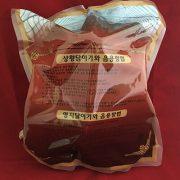 Nấm Linh Chi Tai Trắng Phượng Hoàng Bịch 1kg