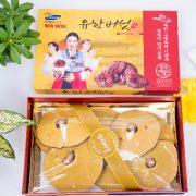Nấm linh chi Hàn Quốc Thượng Hạng Hộp Cô Gái