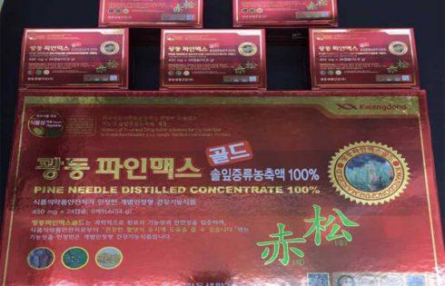 Tinh dầu thông đỏ Hàn Quốc dạng vỉ