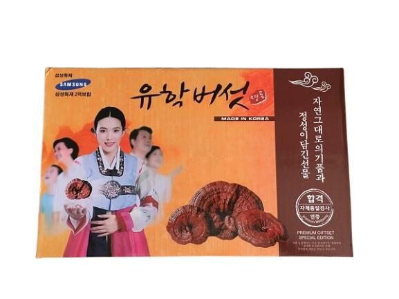 Nấm linh chi Hàn Quốc hộp cô gá